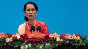 缅甸国务资政昂山素季2017年12月1日在北京人大会堂中国共产党与世界政党高层对话会上发言。