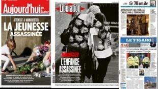 O atentado de Manchester é capa dos principais jornais franceses desta quarta-feira (24).
