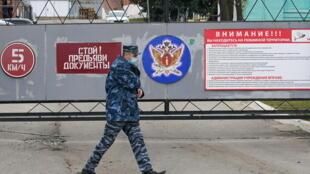 2021-04-20T114944Z_536612556_RC2NZM9N1LXK_RTRMADP_3_RUSSIA-POLITICS-NAVALNY-PRISON-HOSPITAL