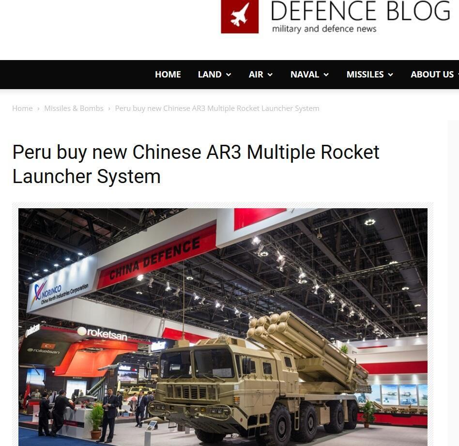 Giàn phóng pháo phản lực AR-3 của Trung Quốc, tại một triển lãm quân sự. Ảnh chụp từ màn hình của Defence-Blog.com.