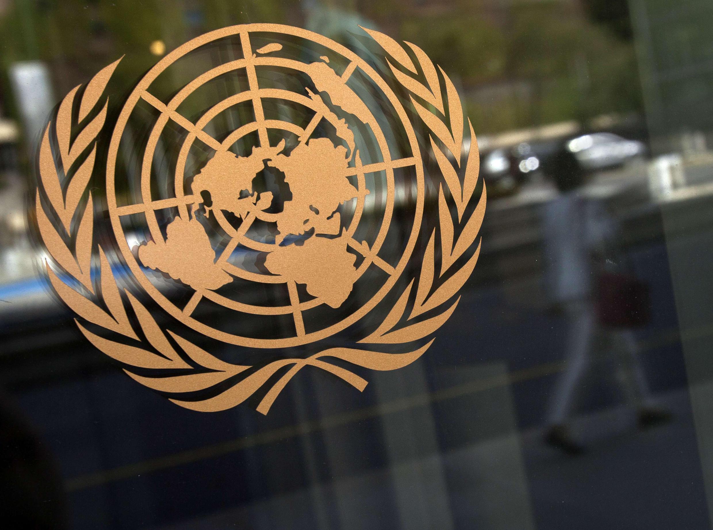 联合国纽约总部大楼