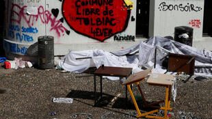 The entrance to the Sorbonne's Tolbiac site, with graffiti declaring a strike