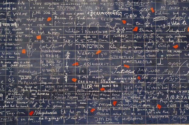Стена любви на Монмартре