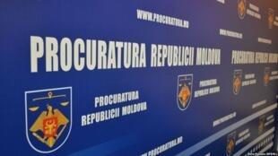 Прокуратура Республики Молдова
