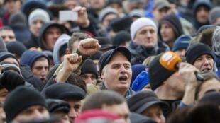 Manifestation dans les rues de Chisinau, capitale de la Moldavie, le 21 janvier 2016.
