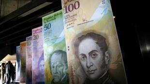 Venezuela desvaloriza bolívar pela quinta vez em dez anos.