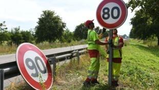 Во Франции вводят ограничение скорости до 80 км/ч на дорогах без отбойника-разделителя