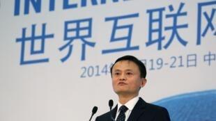 Discours de Jack Ma à la conférence de Wuzhen, le 19 novembre 2014.