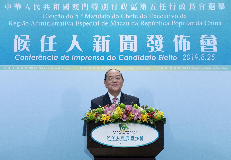 Image d'archive: Chine: Ho Iat Seng a été élu chef de la direction de Macao. 25 août 2019