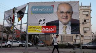 Cartel del candidato para las legislativas Ahmed Tibi, del partido árabe Taal.