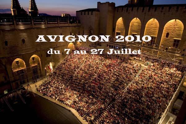 2010年阿維尼翁藝術節