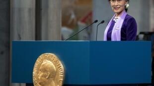 Kiongozi mkuu wa upinzani nchini Burma Aung San Suu Kyi