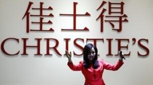 佳士首次在上海舉行拍賣會。2013年9月26日。