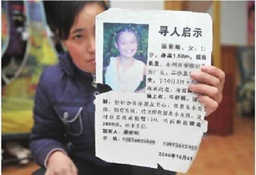 Bà Đường Tuệ (Tang Hui) muốn đánh động dư luận về trường hợp của cô con gái 11 tuổi bị ép bán dâm (DR)