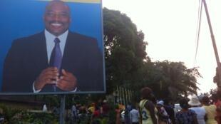 Wafuasi wa chama tawala cha PPRD, nchini DRC, wakiwa wamefurika kwenye Makao makuu ya chama  mei 24, 2016.