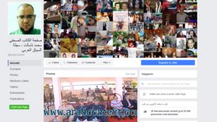 Page Facebook où le journaliste Mohamed Tamalt postait des poèmes et des vidéos qui lui ont valu son incarcération.