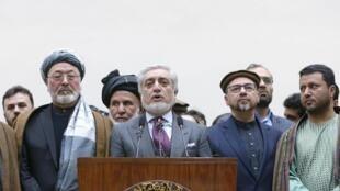 Le candidat présidentiel afghan Abdullah Abdullah s'est exprimé après les résultats définitifs de l'élection présidentielle à Kaboul, 18 février 2020.