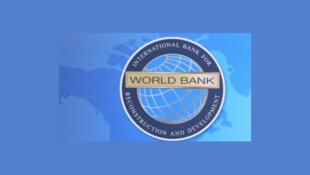 مقر بانک جهانی در واشینگتن دی سی میباشد.