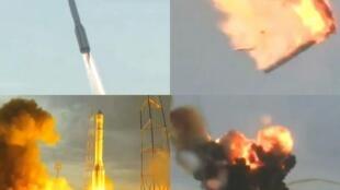 Captura vídeo do foguete russo Proton-M que colocaria três satélites em órbita mas explodiu nesta terça-feira, 2 de julho de 2013, pouco depois de ser lançado da base de Baikonur (Cazaquistão).