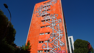 The 13 Tower with Arabic calligraphy on the facade