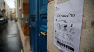 Во Франции из-за коронавируса закрываются учебные заведения