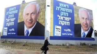 Les affiches de campagne du Premier ministre Benyamin Netanyahu, 7 janvier 2013.