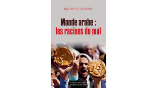 Couverture du livre «Les Racines du mal» de Bachir El Khoury chez Sinbad/Actes Sud.