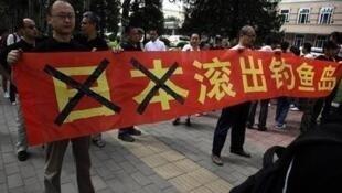 钓鱼岛问题使中日民间关系恶化