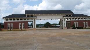 University of Liberia - Fendel Campus