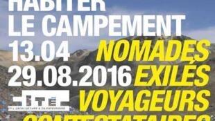 Affiche de l'exposition « Habiter le campement », à la Cité de l'Architecture du 13 avril au 29 août 2016.