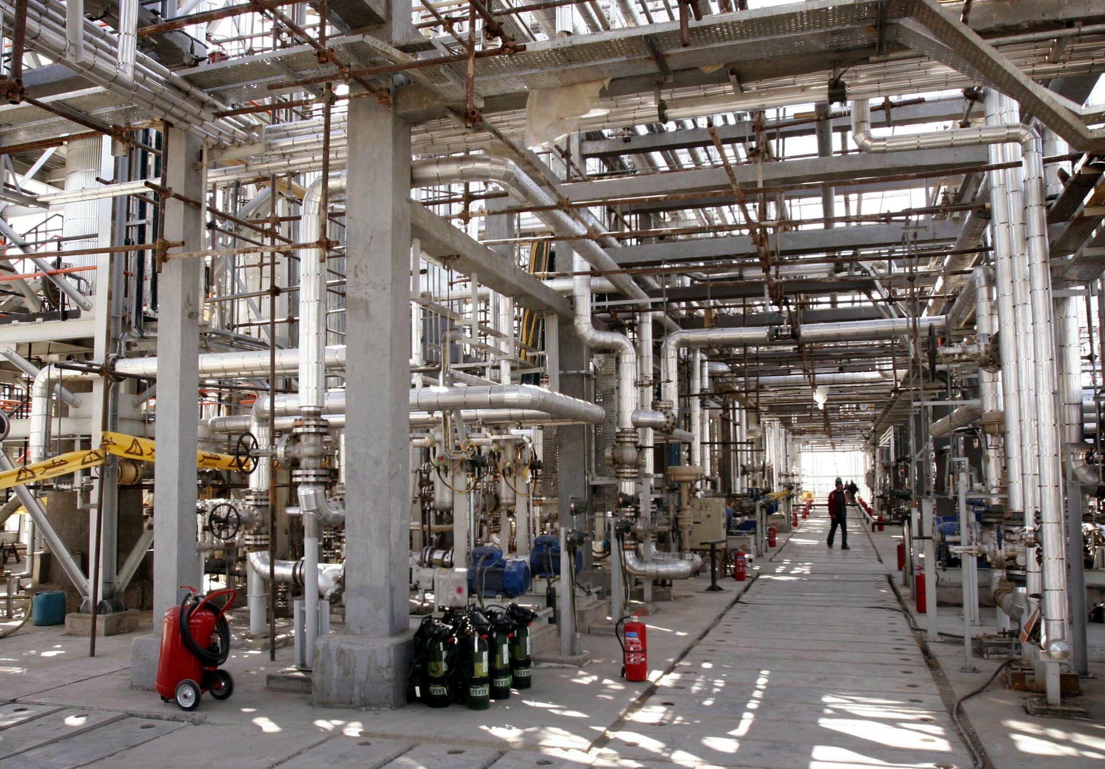 Nhà máy chạy bằng nước nặng Arak, cách Teheran 360 km về phía Tây nam.