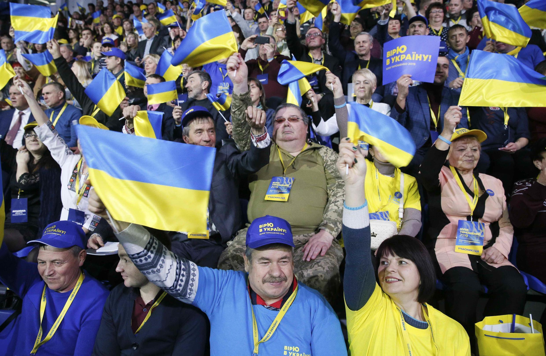 Сторонники Юлии Тимошенко на съезде партии «Батькивщина», 22 января 2019