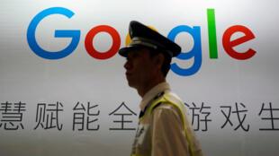 Logo của Google tại Triển lãm và Hội thảo Giải trí Kỹ thuật số (ChinaJoy) ở Thượng Hải, ngày 03/08/2018.