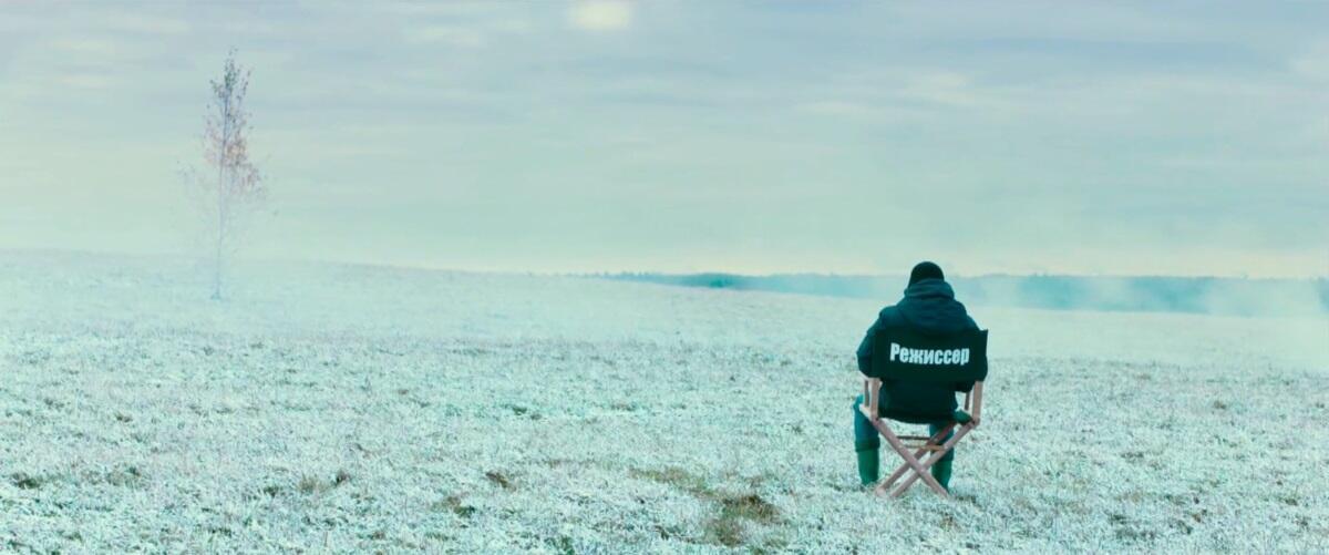 Сцена из картины «Конец фильма»