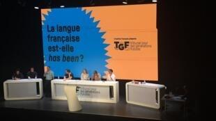 """""""Phiên tòa"""" xử tiếng Pháp. Hội thảo về tiếng Pháp do Viện Pháp tổ chức tại Palais de Tokyo, ngày 18/07/2018."""