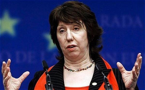 Mkuu wa sera za mambo ya nje wa Umoja wa Ulaya EU, Catherine Ashton