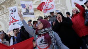 Biểu tình tại Tunis nhân kỷ niệm lần thứ 7 ngày chế độ Ben Ali bị lật đổ. Ảnh 14/01/2018.