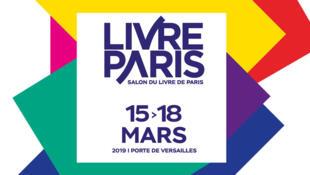 39e édition du Salon du livre de Paris, du 15 au 18 mars 2019 第39届巴黎书展