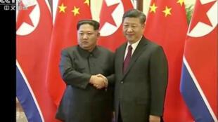 金正恩與習近平  2018年3月28日