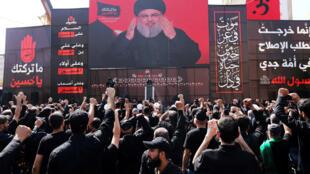 Le chef du Hezbollah, Sayyed Hassan Nasrallah, devant ses supporters, à Beyrouth en 2018 (image d'illustration).