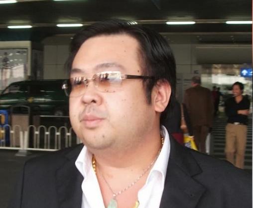 Kim jong Nam enzi za uhai wake