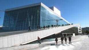 Opéra d'Oslo, Norvège.