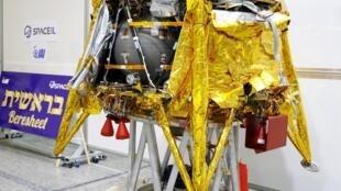 Первый израильский луноход «Берешит» вышел на орбиту