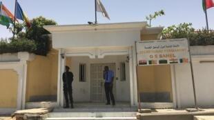 Secrétariat permanent du G5 Sahel à Nouakchott en Mauritanie.