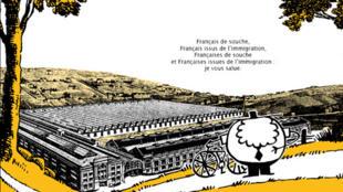 """Extrait de """"Petite histoire des colonies françaises"""", tome 5 : """"Les immigrés"""". Une bande dessinée de Grégory Jarry et Otto T. Editions FLBLB."""