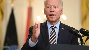 US President Joe Biden said the US military mission in Afghanistan will end on August 31