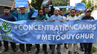 Biểu tình trước sứ quán Trung Quốc tại Kuala Lumpur, Malaysia bày tỏ tình đoàn kết với người Duy Ngô Nhĩ ở Tân Cương, ngày 05/07/2019.