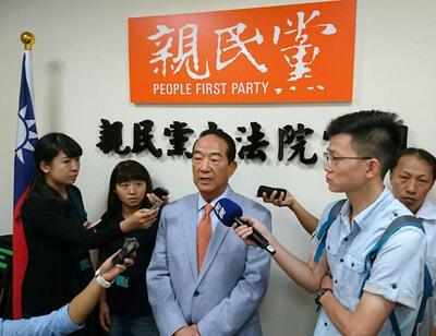 親民黨主席宋楚瑜表示:「誰對海基會有興趣,他自己去爭取,宋楚瑜 沒有去爭取過」。
