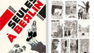 Couverture de la bande dessinée «Seules à Berlin», de Nicolas Juncker ainsi qu'une planche de la BD.