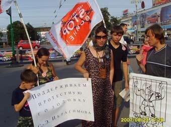 Антивоенный комитет в Москве проводит митинг в поддежку требований Саид-Эмина Ибрагимова